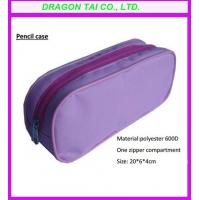 Wholesale Cloth pencil case with zipper, school pencil box, pencil case box, size 20x6x4cm from china suppliers