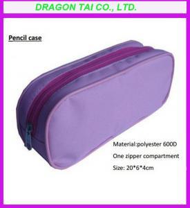 Wholesale Cloth pencil case with zipper, school pencil box, pencil case box, size 20x6x4cm from china suppliers