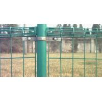 Buy cheap Galvanized double circles fence with high quality and competitive price(anping factory) from wholesalers