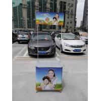 Wholesale Aluminum Alloy Promotional Display Counter With Full Color Graphic Printing from china suppliers