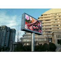 Wholesale CE DIP346 Digital LED Billboard with World Leading Chroma and Brightness Calibration Technology from china suppliers
