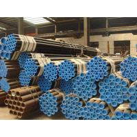 Wholesale DIN 2391 E235 E255 E355 Hydraulic Seamless Steel Tubing Wall Thickness 30mm from china suppliers
