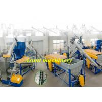 Wholesale PP film PET Recycling Machine 1000kg / h With Siemens PLC control from china suppliers