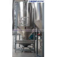 Wholesale 7.5KW Stationary Powder Mixing Equipment , High Speed Mixer For PVC Compounding from china suppliers