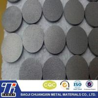 Wholesale 1mm Gr2 Sintered Titanium  Filter Sheet for industry from china suppliers