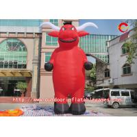 Buy cheap Durable Oxford Cloth Inflatable Cow Cartoon Hand / Digital Printing For Advertising from wholesalers