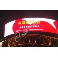 Wholesale Outdoor P16 Curved LED Display Flexible full color for Shopping mall from china suppliers