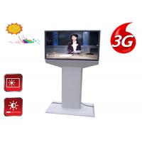 Wholesale 270W Outdoor Digital Kiosk Free Standing LCD Display 178° Viewing Angle from china suppliers
