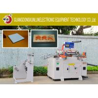 Wholesale Large size Hot Stamping Automatic Die Cutting Machine For Protective Film from china suppliers