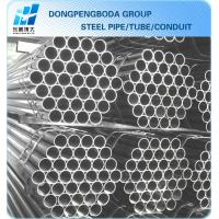 Wholesale MS ERW BLACK STEEL PIPES plain end ACCORDING TO BS 1387 in china manufacture made in China from china suppliers