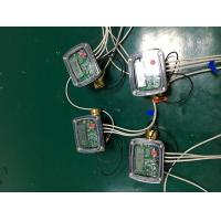 Wholesale DN20mm Brass Body Ultrasonic Digital Water Meter With M - BUS AMR System from china suppliers