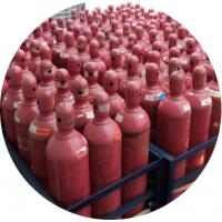 Wholesale Carbon dioxide gas CO2 from china suppliers