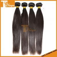 Wholesale Hot Selling 9A Grade Real Indian Hair For Sale Silky Straight Wave Raw Indian Hair Directl from china suppliers