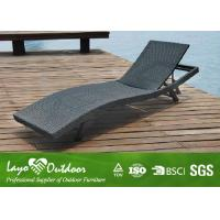 Wholesale Wicker Patio Sun Loungers Folding Chaise Lawn Chairs Moisture Proof Feature from china suppliers