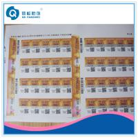 Wholesale Glossy / Matte QR Code Stickers , Waterproof  QR Code Label For Bottles Packing from china suppliers