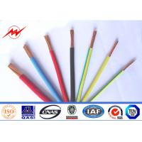 Wholesale Fire Resistance 300/500v Electrical Wire And Cable Pvc Sheathed from china suppliers