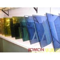 Wholesale Reflective Glass (XMJ-E04) from china suppliers