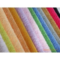 Wholesale Custom size multipurpose personal care terry cloth microfiber towel from china suppliers