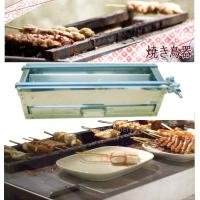 Wholesale TF-700 Manual Yakitori Barbecue Oven from china suppliers