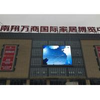 Buy cheap Full Color Commercial LED Display Screen 1R1G1B Outdoor LED Video Wall from wholesalers