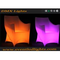 Wholesale Rechargeable event party home theater led light sofa Multi color from china suppliers