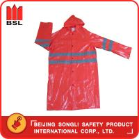 Wholesale SLF-9107  RAIN COAT (RAIN WEAR) (RAIN COAT) from china suppliers