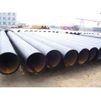 Buy cheap LSAW Steel Pipe for Pile from wholesalers