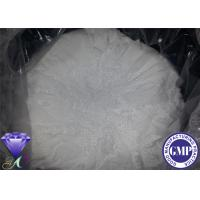 Wholesale Local Anesthetic Powder Bupivacaine Hydrochloride CAS 14252-80-3 from china suppliers