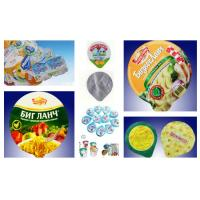 Wholesale Disposable Plastic / Paper Cup die cutting machine from china suppliers