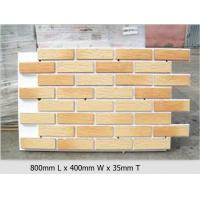 Buy cheap Insulative PU Sandwich Board Panels for High-rise Buildings Insulation System Factory Price from wholesalers