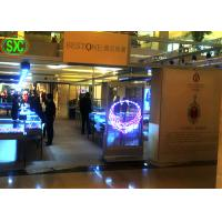 Wholesale SMD2121 kinglight Transparent LED Screen advertising / Transparent Poster Screen from china suppliers