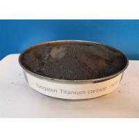 Wholesale WTiC 60/40 tungsten titanium carbide FSSS1.5-4.0 um from china suppliers