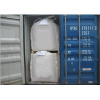 Buy cheap Hydroxypropyl Guar Gum HPG LH-S101 Produced By Liuhe Chemicals from wholesalers