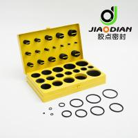 Wholesale JIS O-Ring Kit with SGS RoHS FDA Certificates AS568 Standard from china suppliers