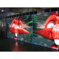 Wholesale P3.9 HD Stage Background LED Video Curtain Display Ultra-Lightweight from china suppliers