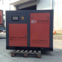 Wholesale Simple Operation Two Stage Screw Compressor High Temperature Resistant from china suppliers