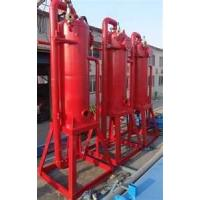 Buy cheap 180 - 220 m3 / h capacity , reasonable flow, big disposal capacity Liquid Gas Separator from wholesalers