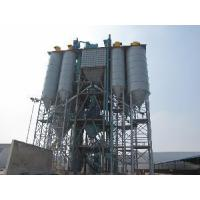 Wholesale Dry Mortar Plant (YBSJ30) from china suppliers