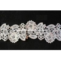 Wholesale 2 Inch Guipure Water Soluble Lace Trim  Eco - Friendly Dyeing For Ballerina Dress from china suppliers