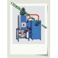 Wholesale Plastic Crystallizing Dryer Machine Distributor Wanted from china suppliers