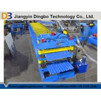 Wholesale High Performance Steel Tile Forming Machinery For Big Span Steel Structure from china suppliers
