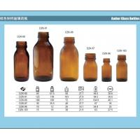 Wholesale Amber Glass Bottles for medical use from china suppliers