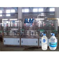 Wholesale Linear Type Water Refilling Equipment / Plastic Screw Cap Bottled Water Machines from china suppliers