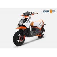 Wholesale Double Headlight EEC Electric Scooter Oil Hydraulic Front Fork LCD Digital Display from china suppliers