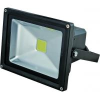 Wholesale IP65 led flood light china from china suppliers