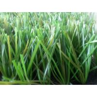 Wholesale S Shape PE + PP Yarn Artificial Fake Turf Grass For Baseball Field from china suppliers