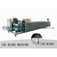 Wholesale CBFI Stainless Steel Ice Block Maker 10 Ton / Day Industrial Ice Block Making Machine from china suppliers