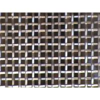 Wholesale Stainless Steel, Galvanized, Low Carbon Steel Crimped Wire Mesh Disc For Sieving Machines from china suppliers