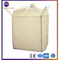 Buy cheap Durable Bulk FIBC Bags Side - Seam Loop with Filling / Discharge Spout from wholesalers