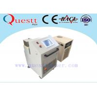 Wholesale Oxide / Oil Painting IPG 50W Fiber Laser Rust Removal Machine 20KHz - 100KHz from china suppliers